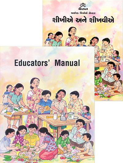 Educators' Manual