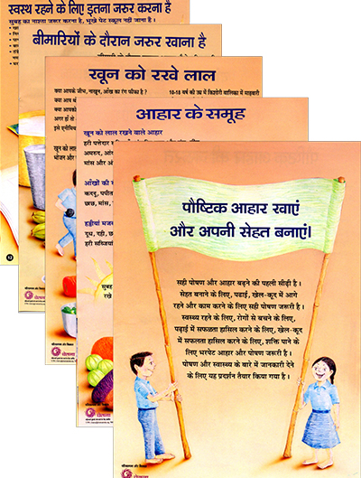 Nutrition booklet and Exhibition