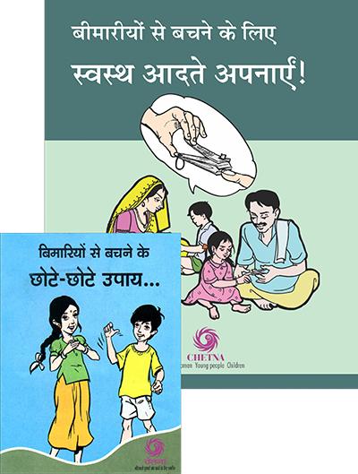Personal Hygiene and Environmental Sanitation