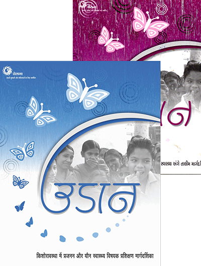 UDAAN- Training Manual for Young Educators on Reproductive and Sexual Health
