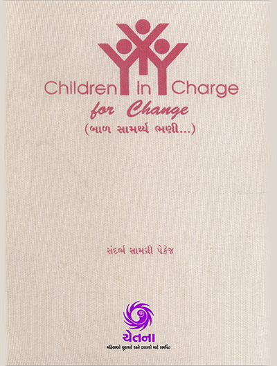 Children In-Charge for Change – Approaches to Child Participation in Health and Development
