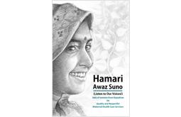 Hamari Awaj Suno English-Version