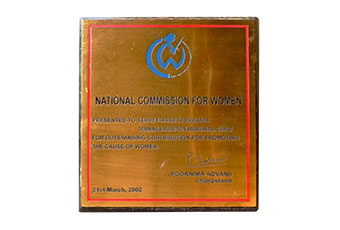 National Commission for Women Award