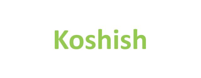 Koshish